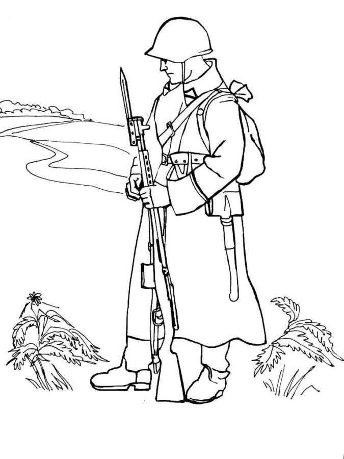 солдат с оружием раскраска